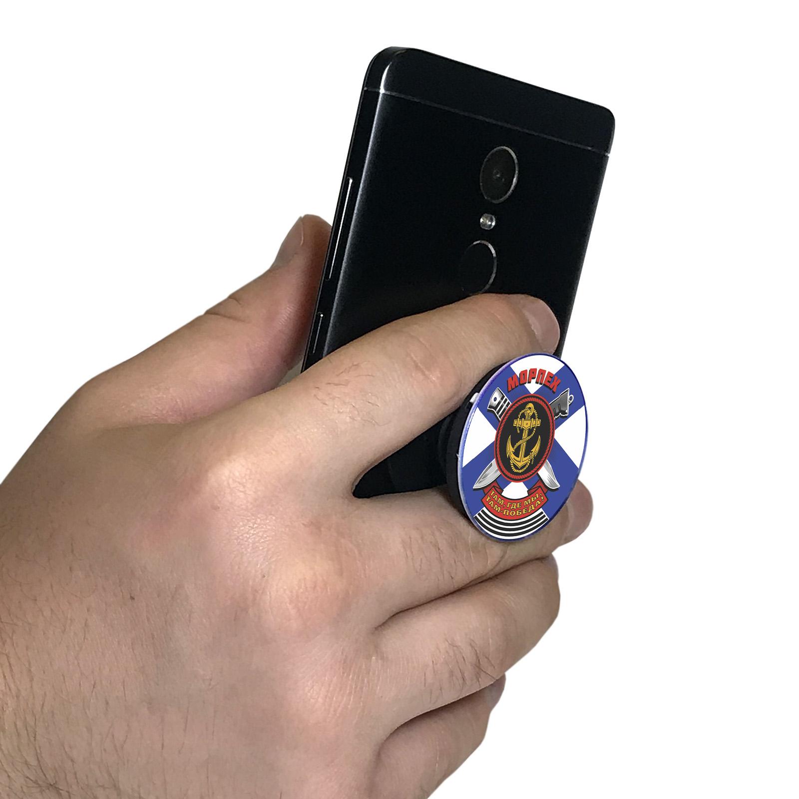 """Удобный держатель для телефона """"Морпех"""" по выгодной цене"""