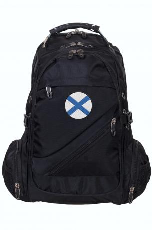 Удобный городской рюкзак с  Андреевским флагом