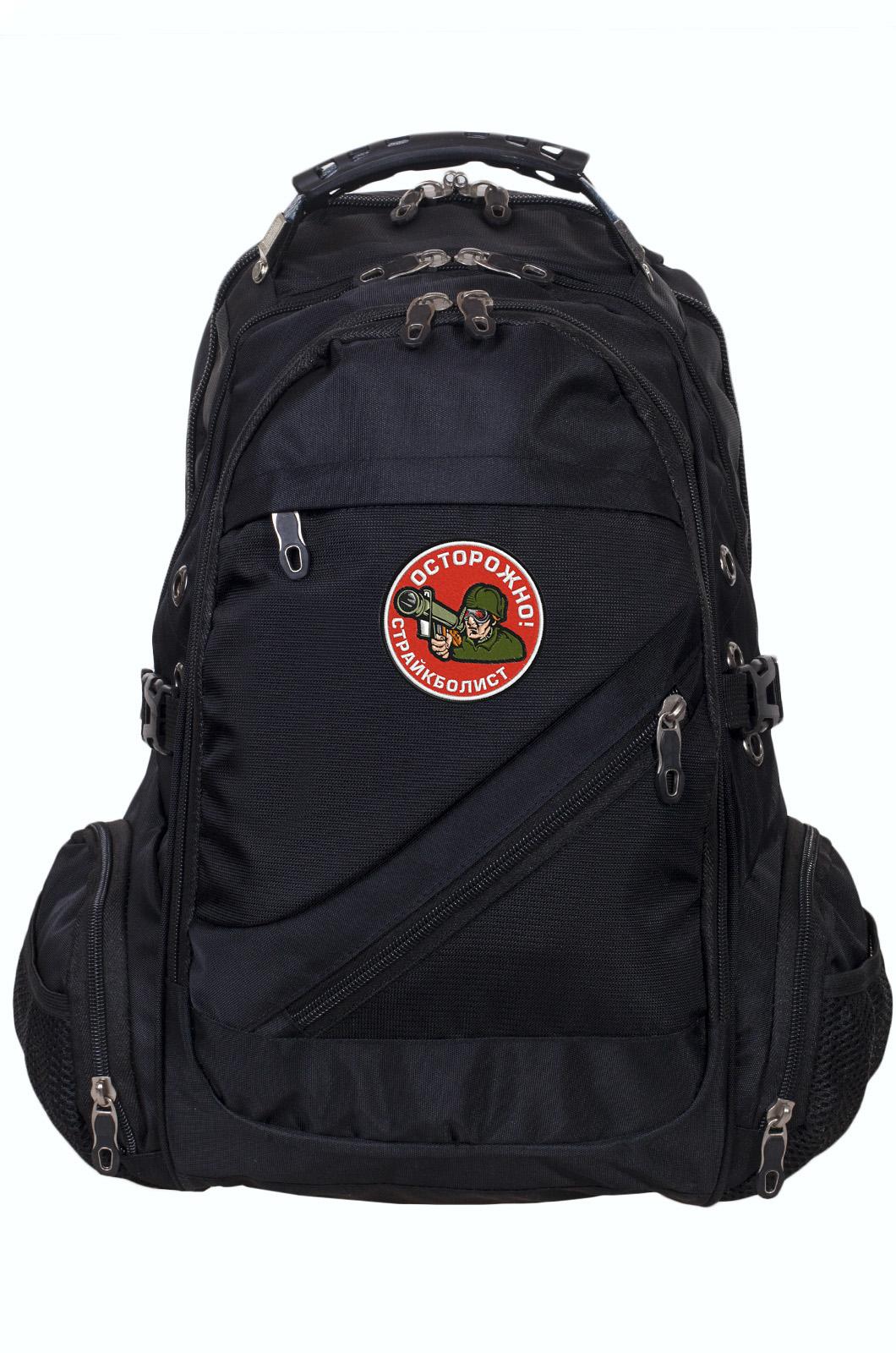 Удобный мужской рюкзак с нашивкой Осторожно страйкболист