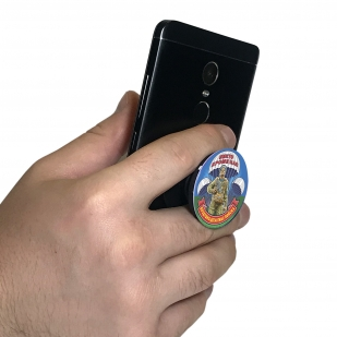 Удобный попсокет для смартфона с девизом ВДВ недорого