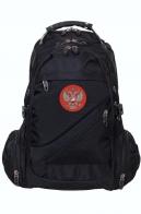 Удобный повседневный рюкзак с крутой патриотичной нашивкой