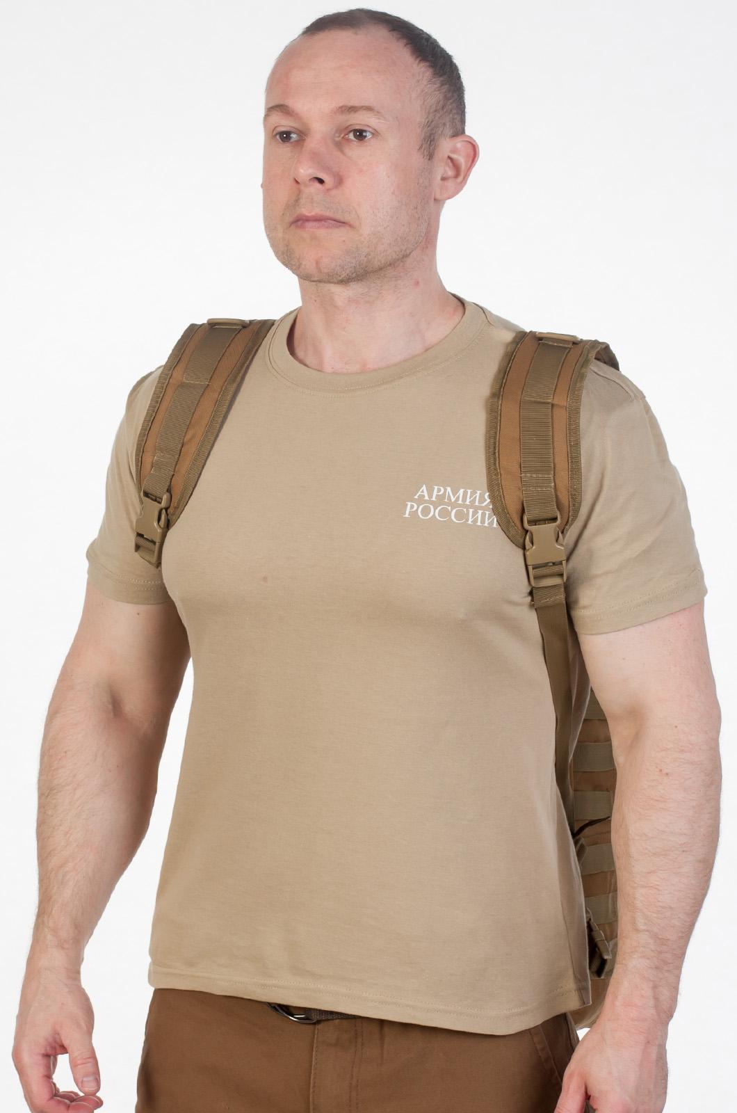 Удобный рейдовый рюкзак с нашивкой Русская Охота - купить в розницу