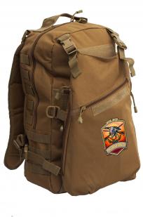 Удобный рейдовый рюкзак с нашивкой Русская Охота - купить онлайн