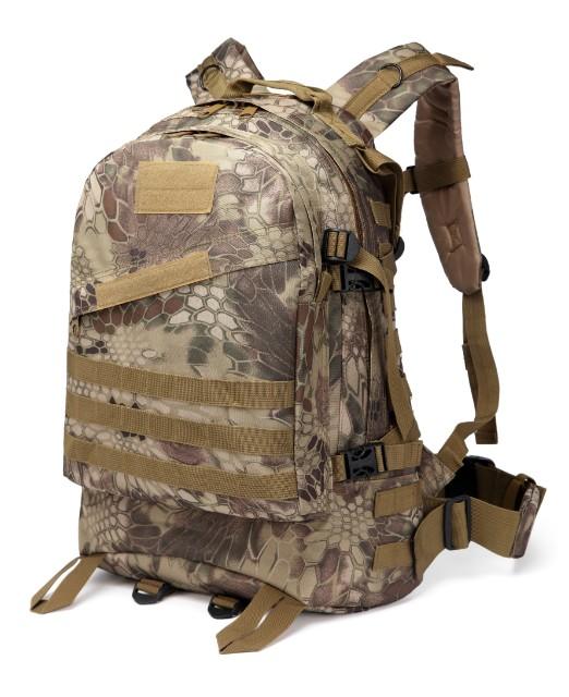 Удобный рюкзак для путешествий и походов по выгодной цене