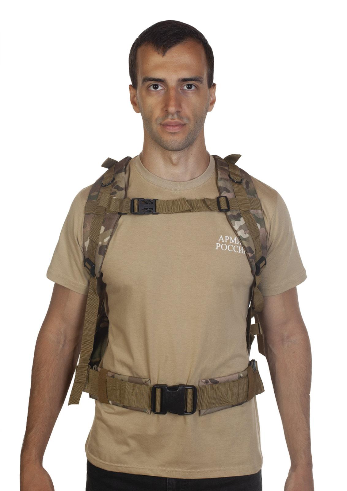 Удобный рюкзак для путешествий (камуфляж Multicam) - оптом и в розницу