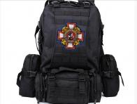 Удобный тактический рюкзак с нашивкой Потомственный Казак