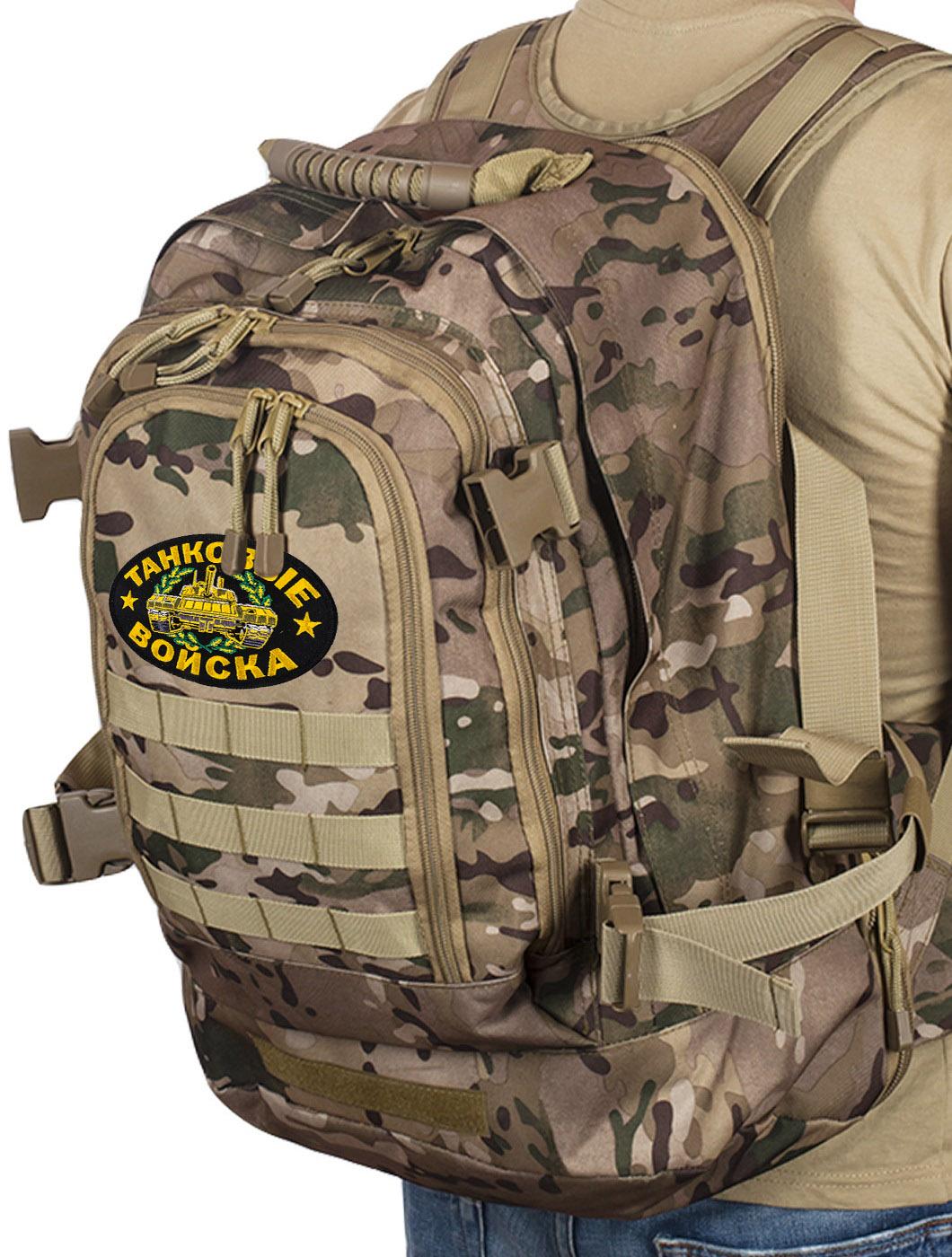 Удобный тактический рюкзак с нашивкой Танковые Войска
