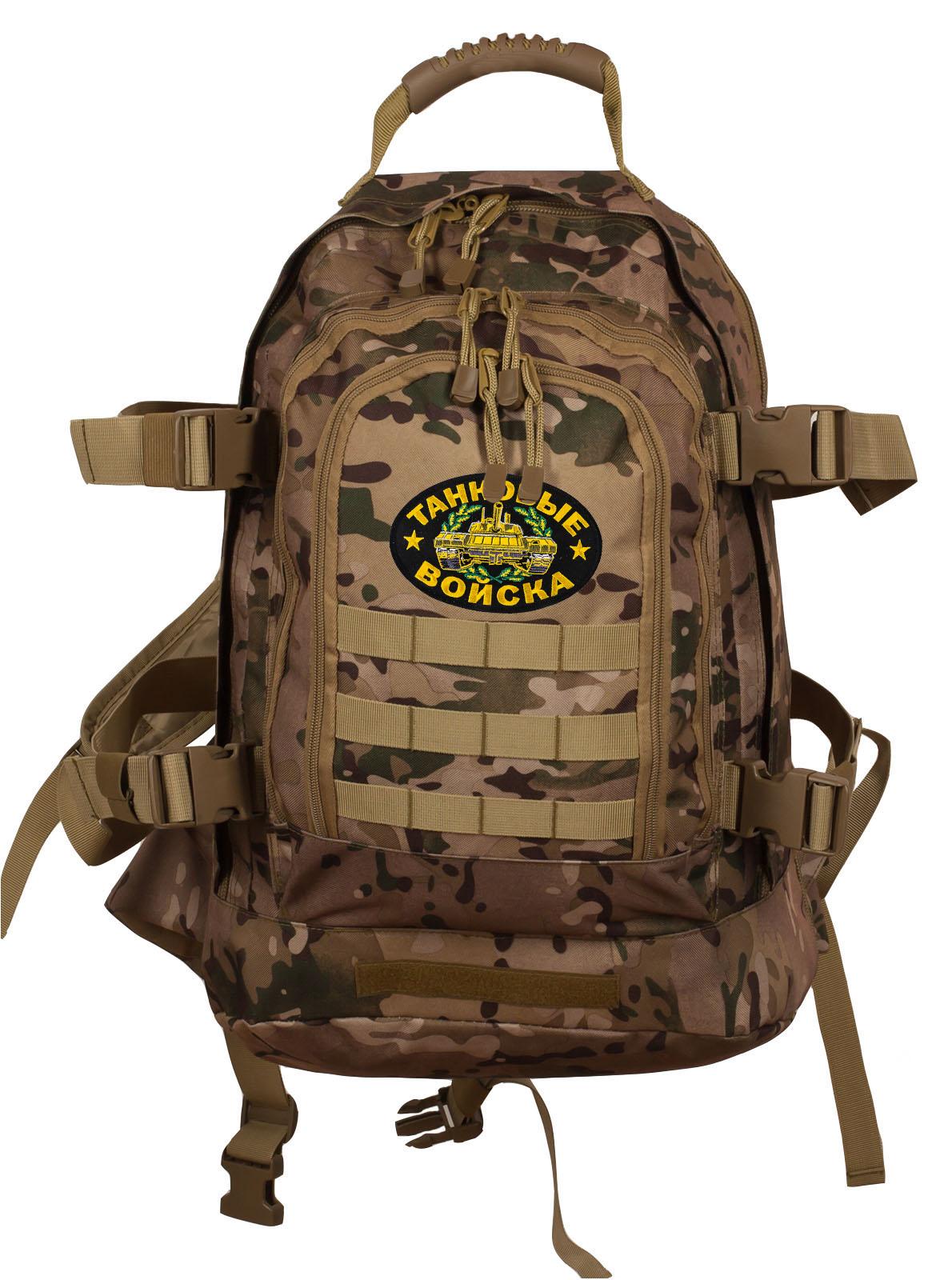 Удобный тактический рюкзак с нашивкой Танковые Войска - купить в подарок