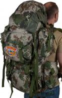 Купить удобный туристический рюкзак с нашивкой  Эх, хвост, чешуя...
