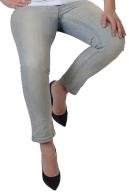 Укороченные женские джинсы Bruno Banani.