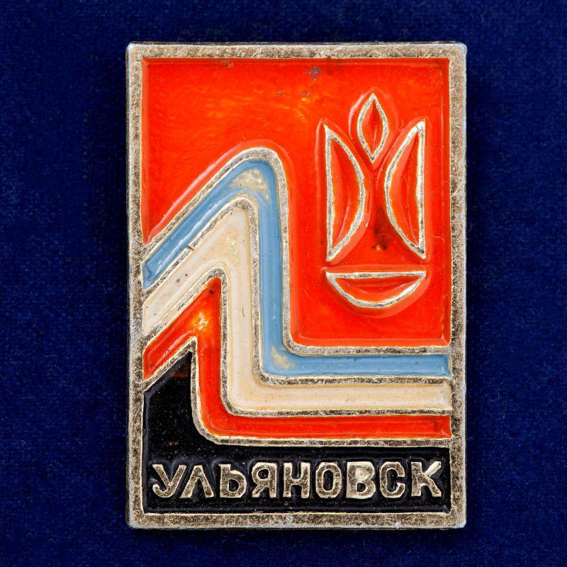 Ульяновский значок
