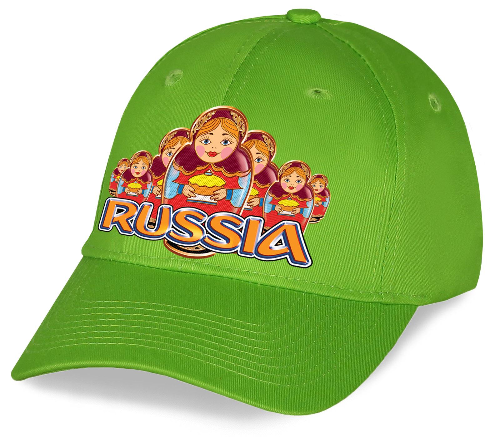 Уникальная бейсболка с замечательным принтом «Russia» с Матрешками от наших превосходных дизайнеров. Патриотизм всегда в моде! Заказывайте, пока не разобрали!