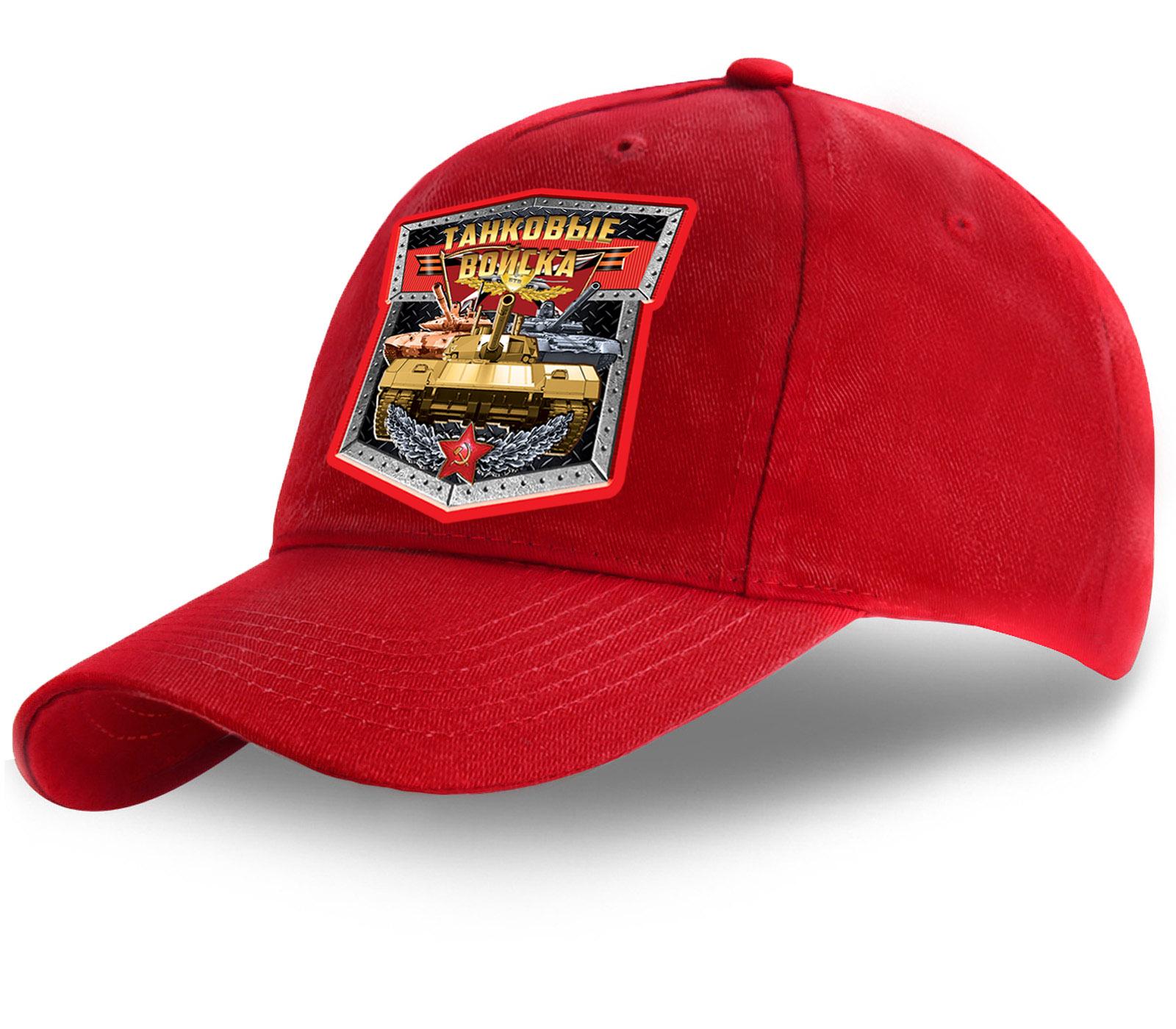 """Уникальная кепка """"Танковые войска"""" из натурального хлопка. """"Умный дизайн"""", регулировка размера. Выбирайте правильные подарки!"""