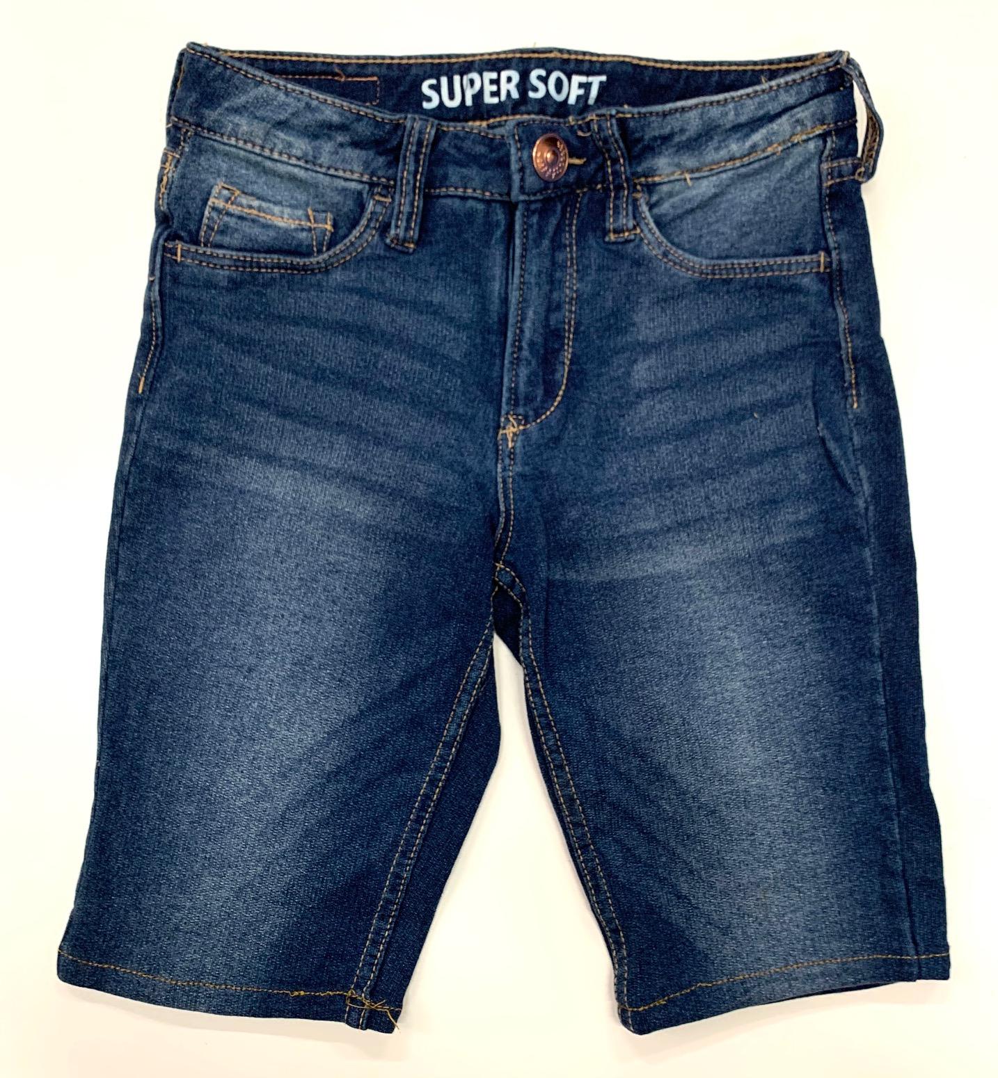 Уникальные детские шорты SUPER SOFT