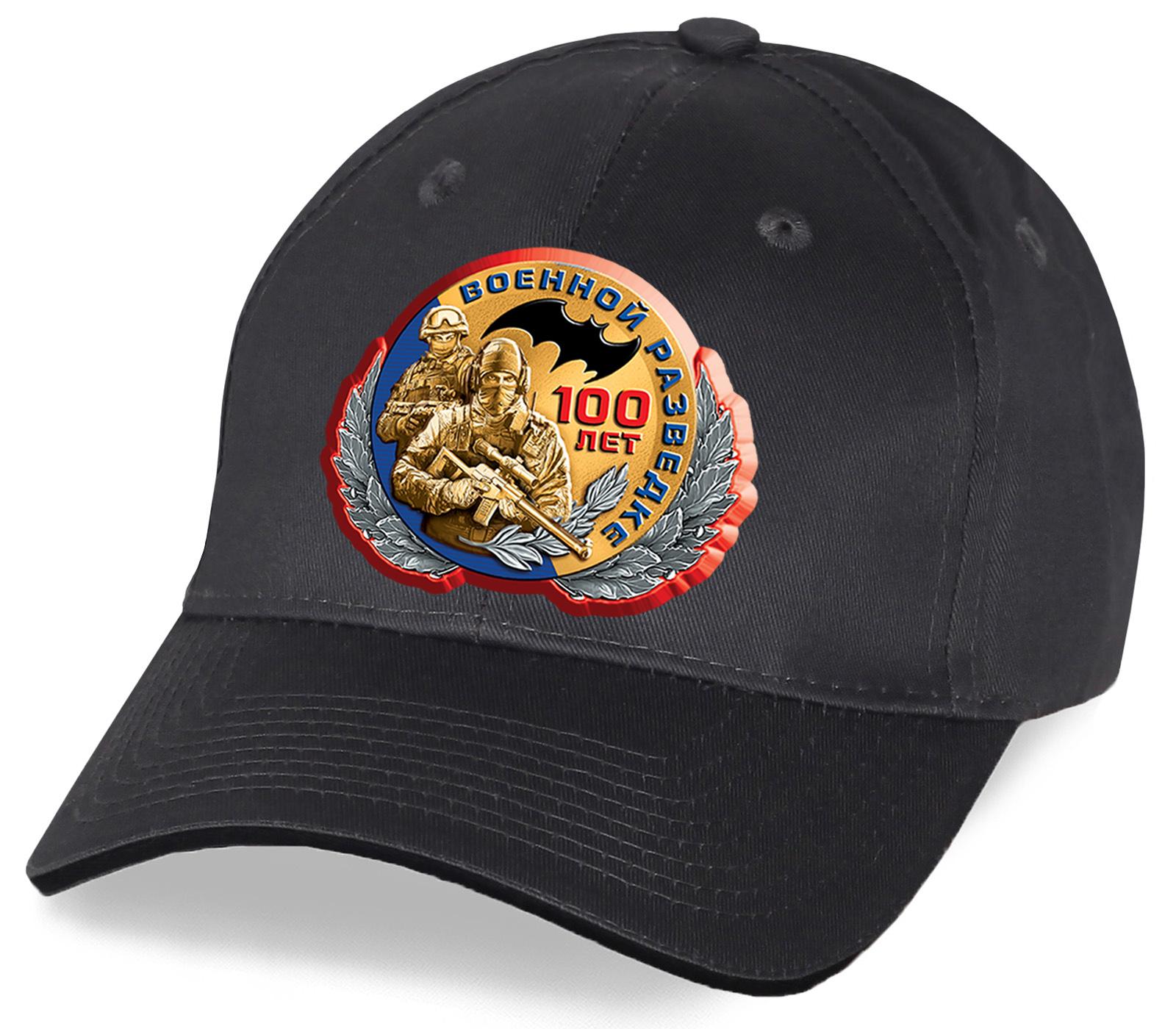 Уникальный презент от Военпро специально для Вас – кепка с дизайнерским принтом юбилейной Медали «Военной разведке – 100 лет». Попробуй найди такой аксессуар еще где то!