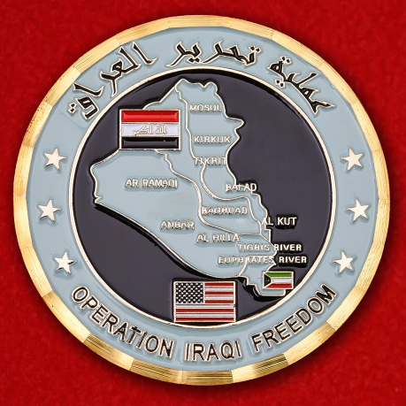 United States Army Operation Iraqi Freedom Challenge Coin