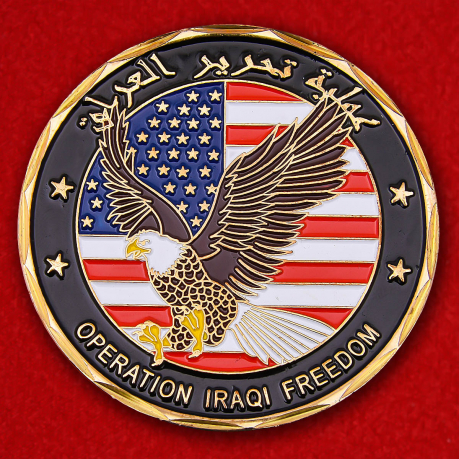 Unites States Army Operation Iraqi Freedom Challenge Coin