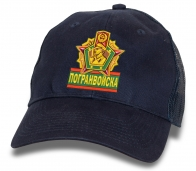 Универсальная кепка Погранвойска