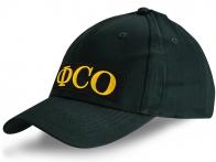 Универсальная кепка с вышивкой ФСО.