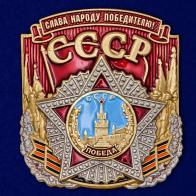 Универсальная накладка СССР