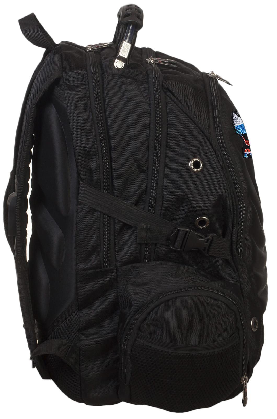 Универсальный черный рюкзак гербом России купить оптом