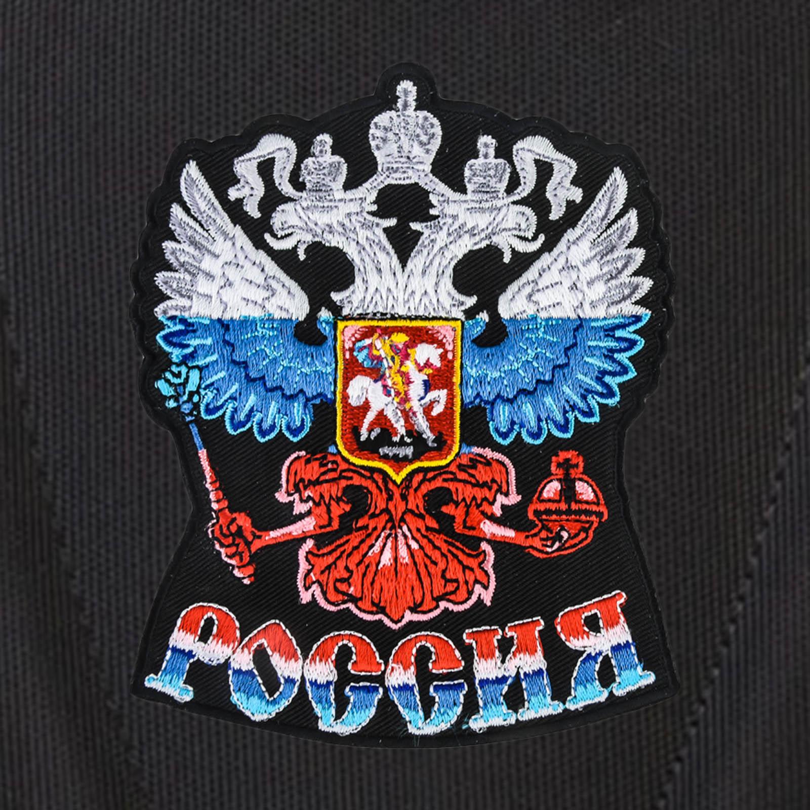 Универсальный черный рюкзак гербом России заказать онлайн