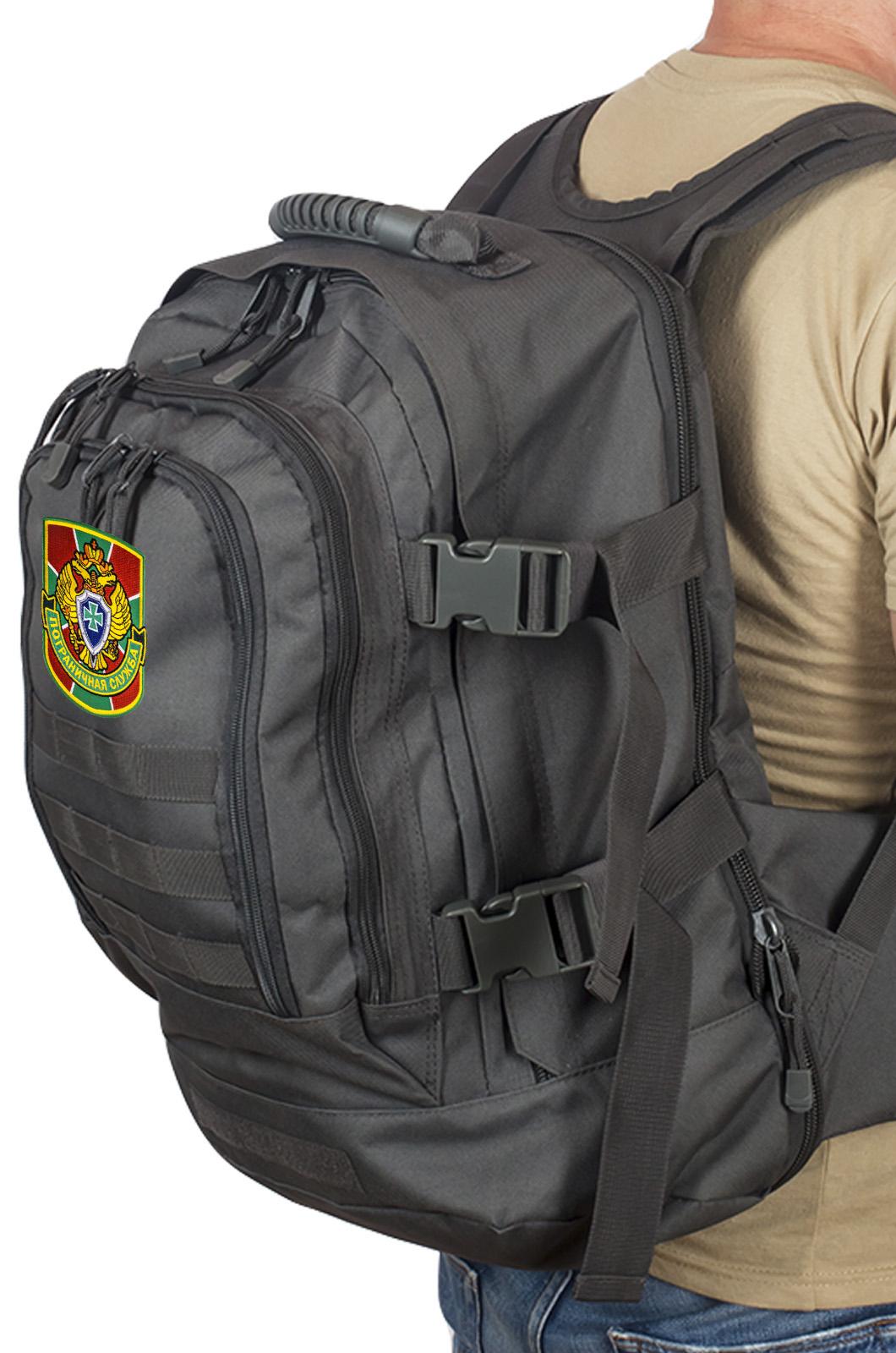 Универсальный черный рюкзак с нашивкой Погранслужбы - купить онлайн