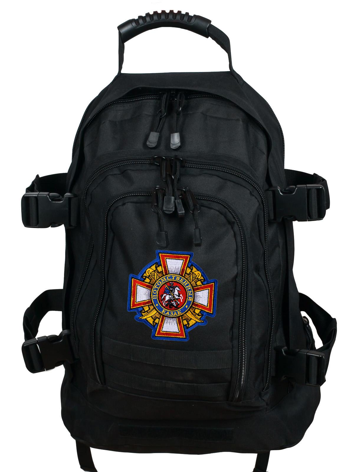Универсальный черный рюкзак с нашивкой Потомственный Казак