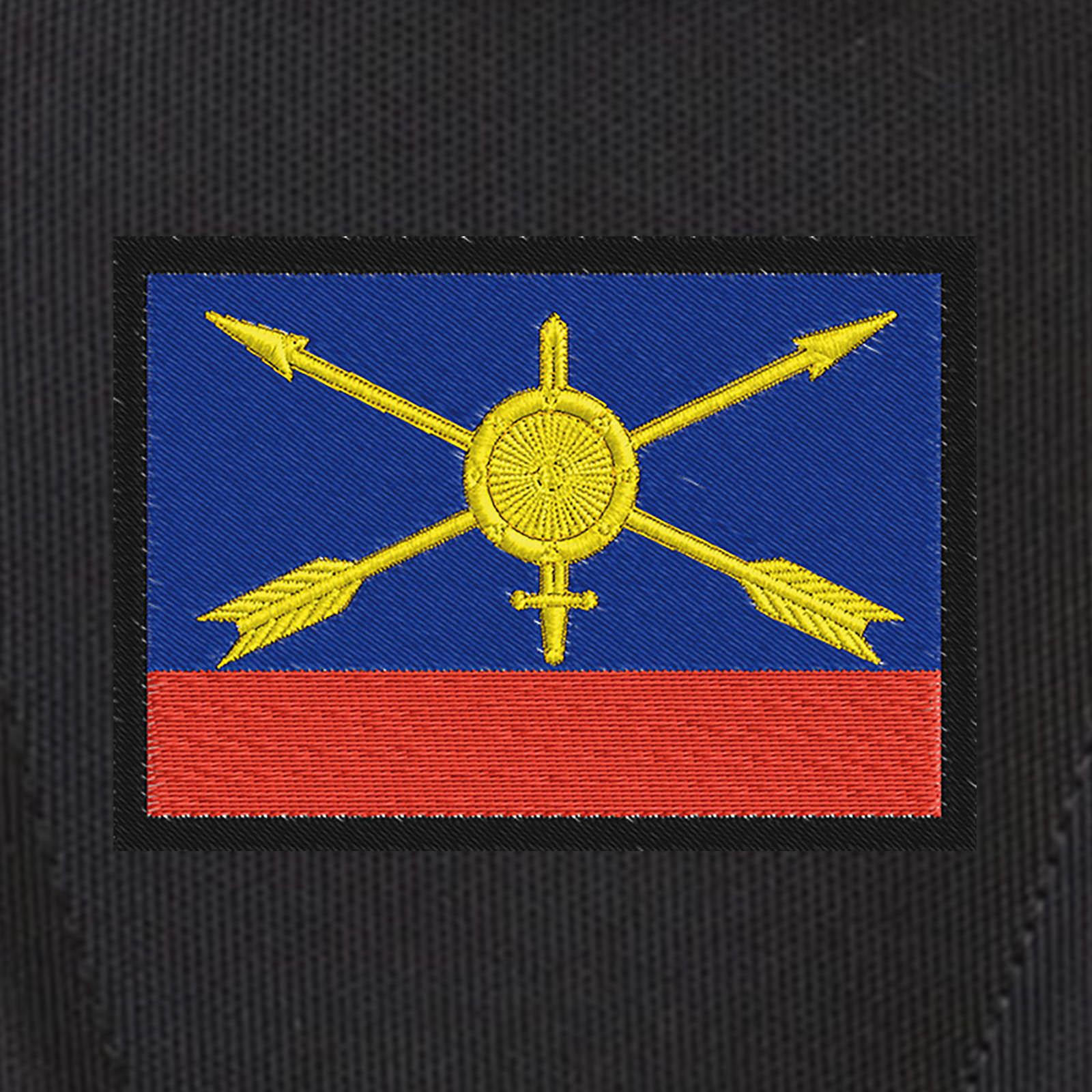 Универсальный черный рюкзак с нашивкой РВСН