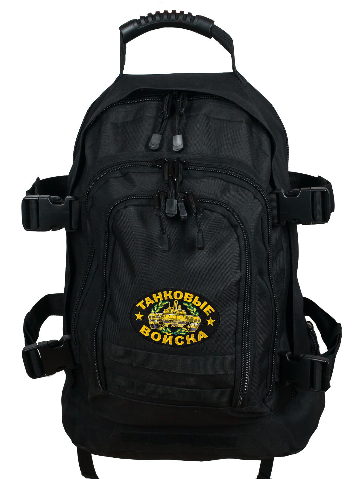 Купить универсальный черный рюкзак с нашивкой Танковых войск оптом и в розницу
