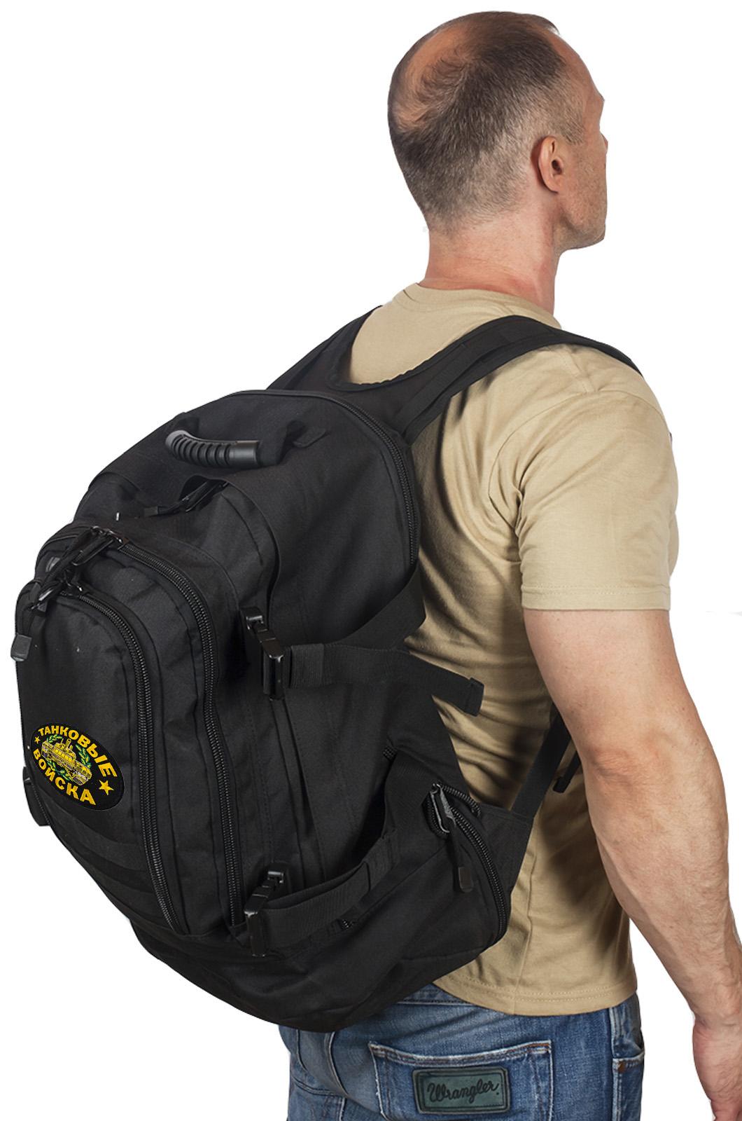 Универсальный черный рюкзак с нашивкой Танковых войск