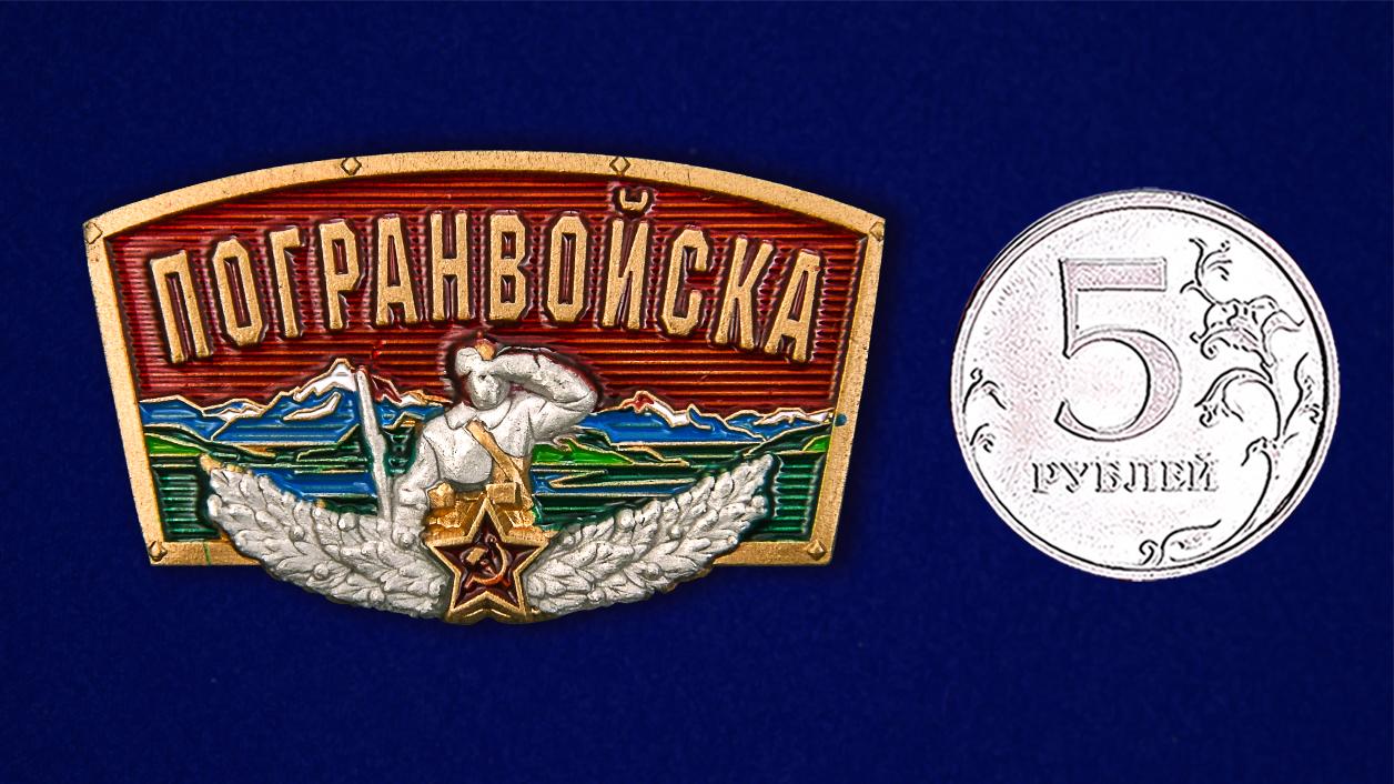 """Универсальный декоративный шильдик с надписью """"Погранвойска"""" с доставкой"""