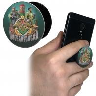 """Универсальный держатель для телефона """"Погранвойска"""""""