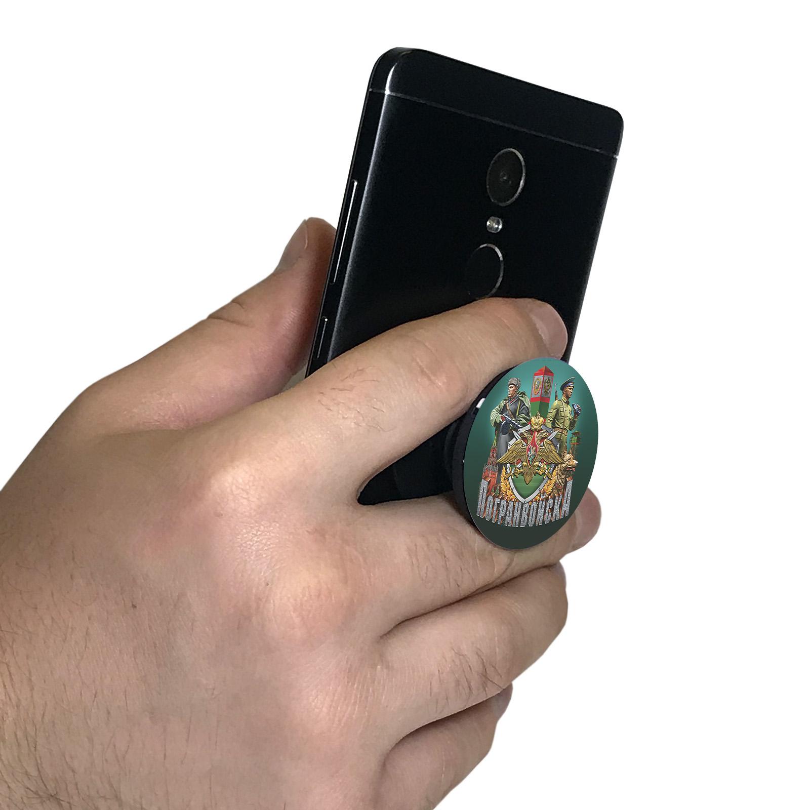 """Универсальный держатель для телефона """"Погранвойска"""" недорого"""
