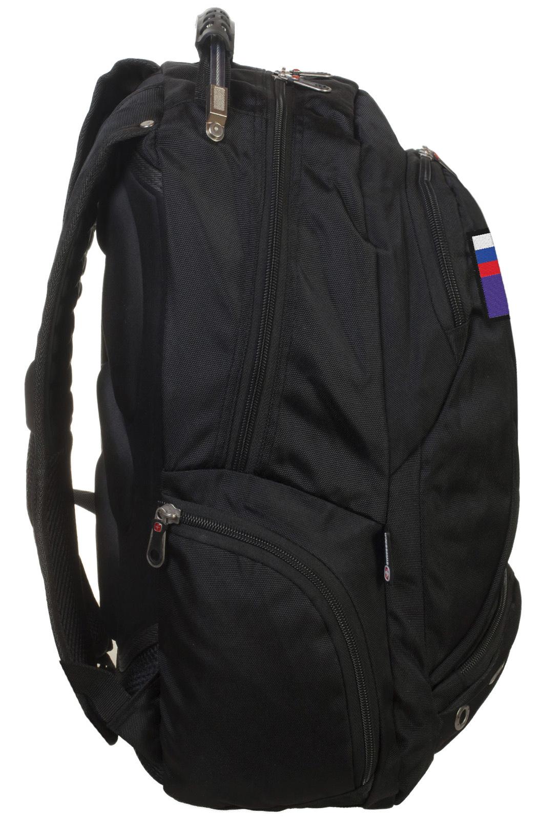 Универсальный городской рюкзак с эмблемой ФСИН купить с доставкой