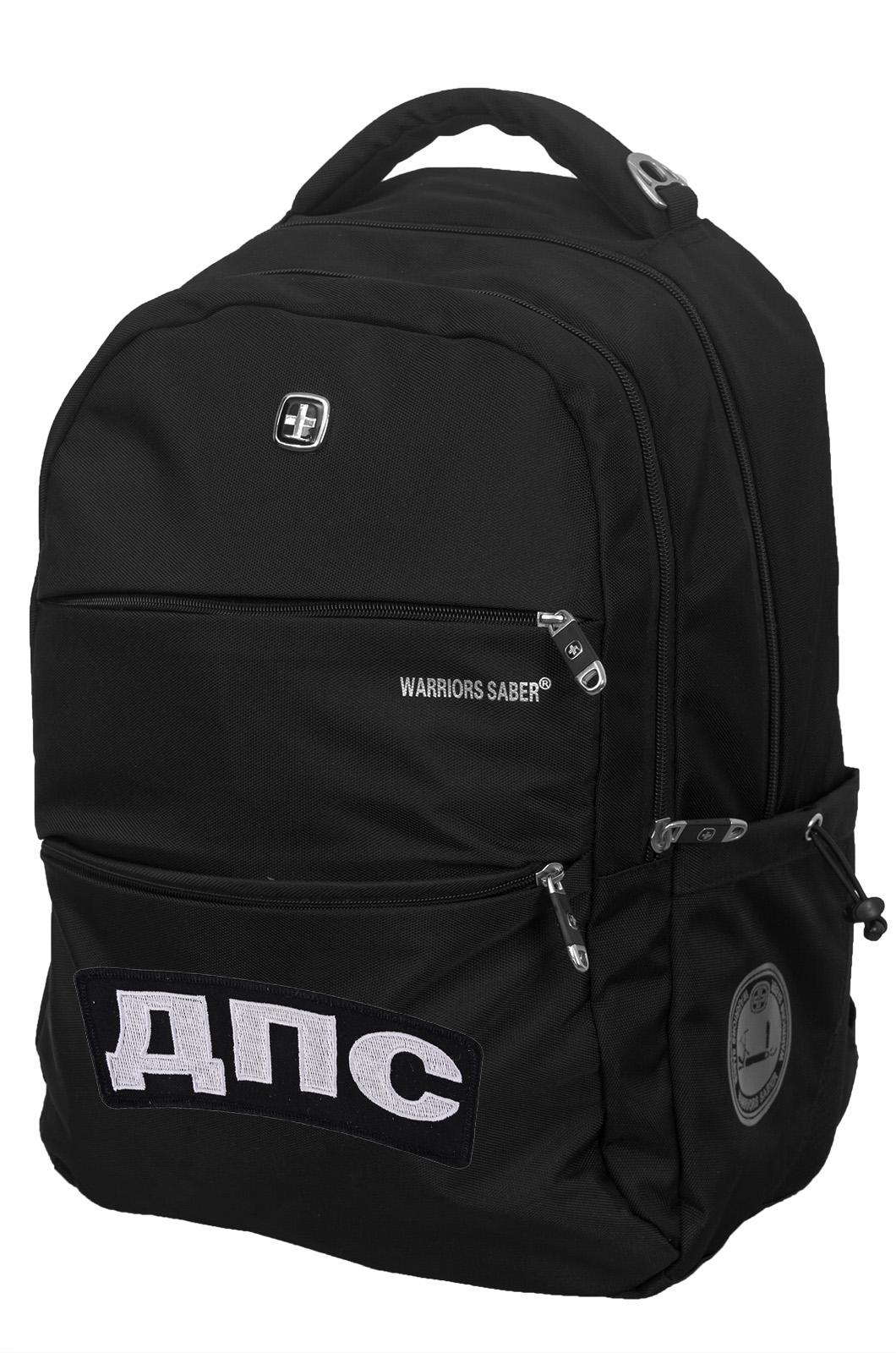 Универсальный городской рюкзак с нашивкой ДПС - заказать с доставкой