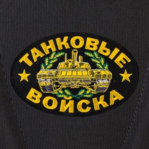 Универсальный городской рюкзак с шевроном Танковых войск купить оптом