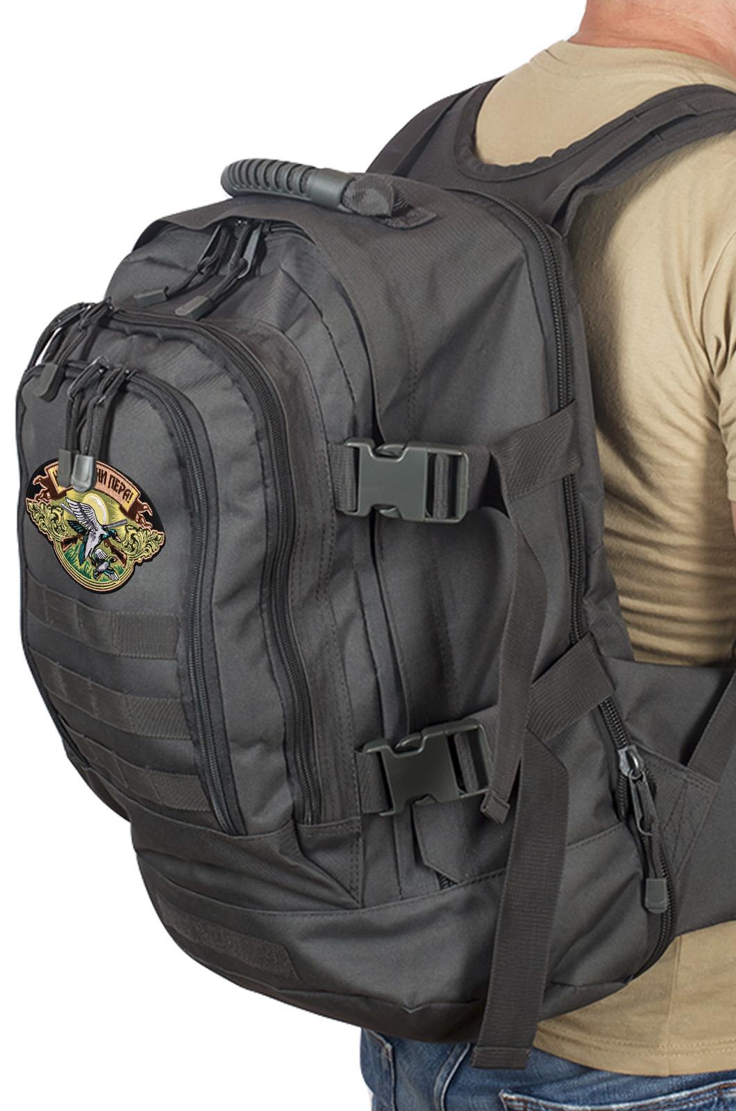 Универсальный мужской рюкзак с нашивкой Ни Пуха ни Пера - купит оптом