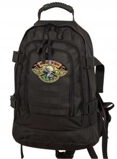Универсальный мужской рюкзак с нашивкой Ни Пуха ни Пера - купить выгодно