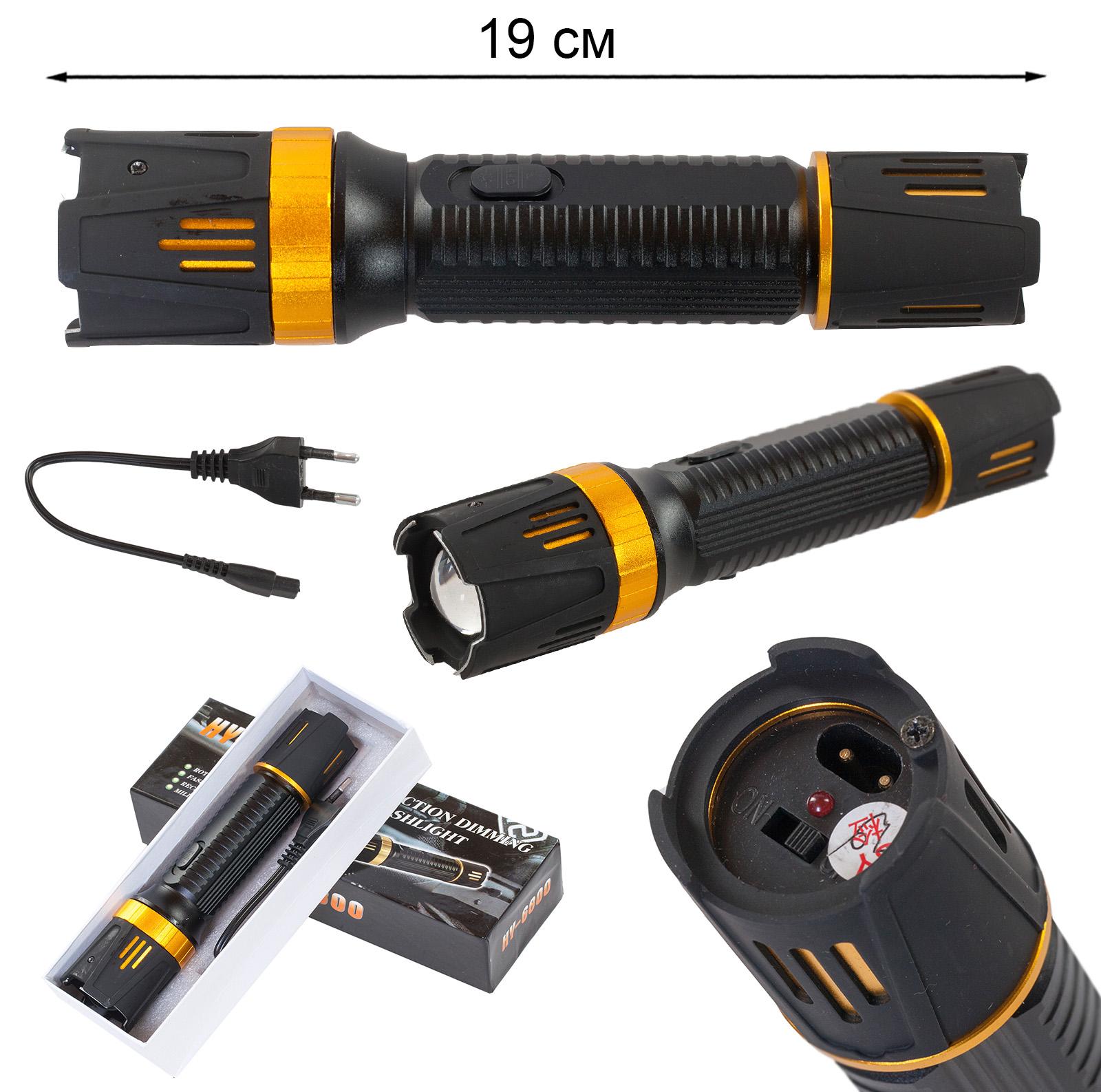 Универсальный отпугиватель собак  HY-6800 с фонариком