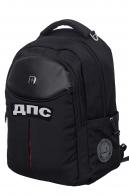 Универсальный повседневный рюкзак ДПС - купить выгодно