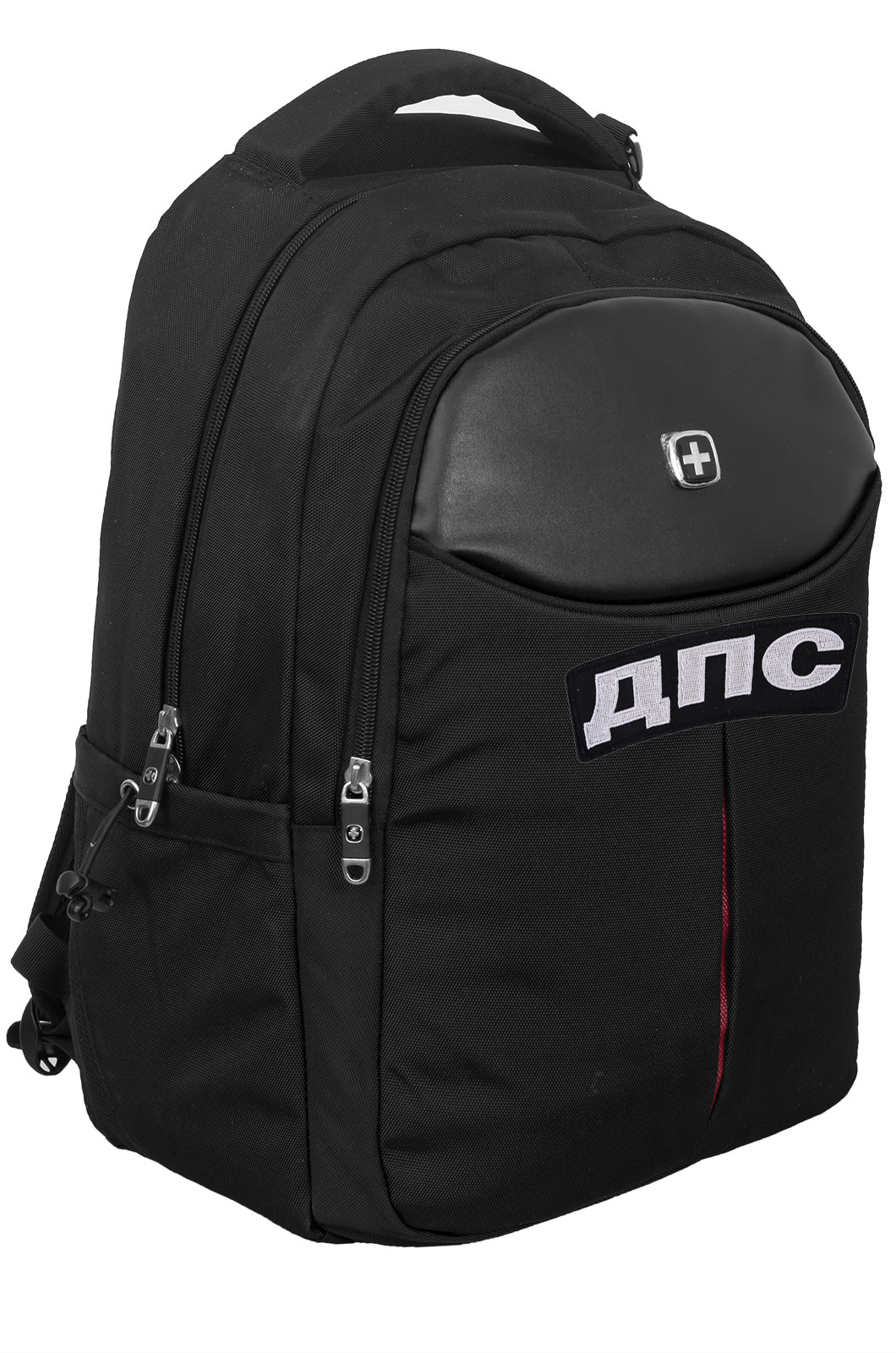 Универсальный повседневный рюкзак ДПС - купить онлайн