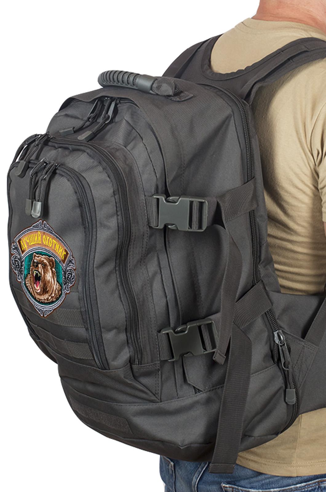 Универсальный практичный рюкзак с нашивкой Лучший Охотник