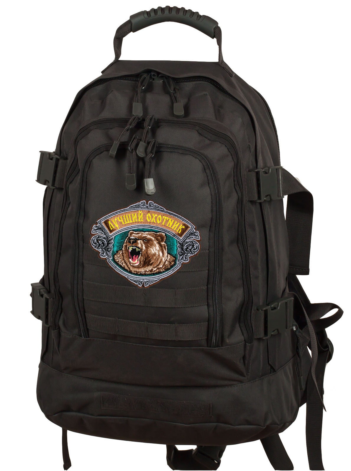 Универсальный практичный рюкзак с нашивкой Лучший Охотник- заказать в подарок