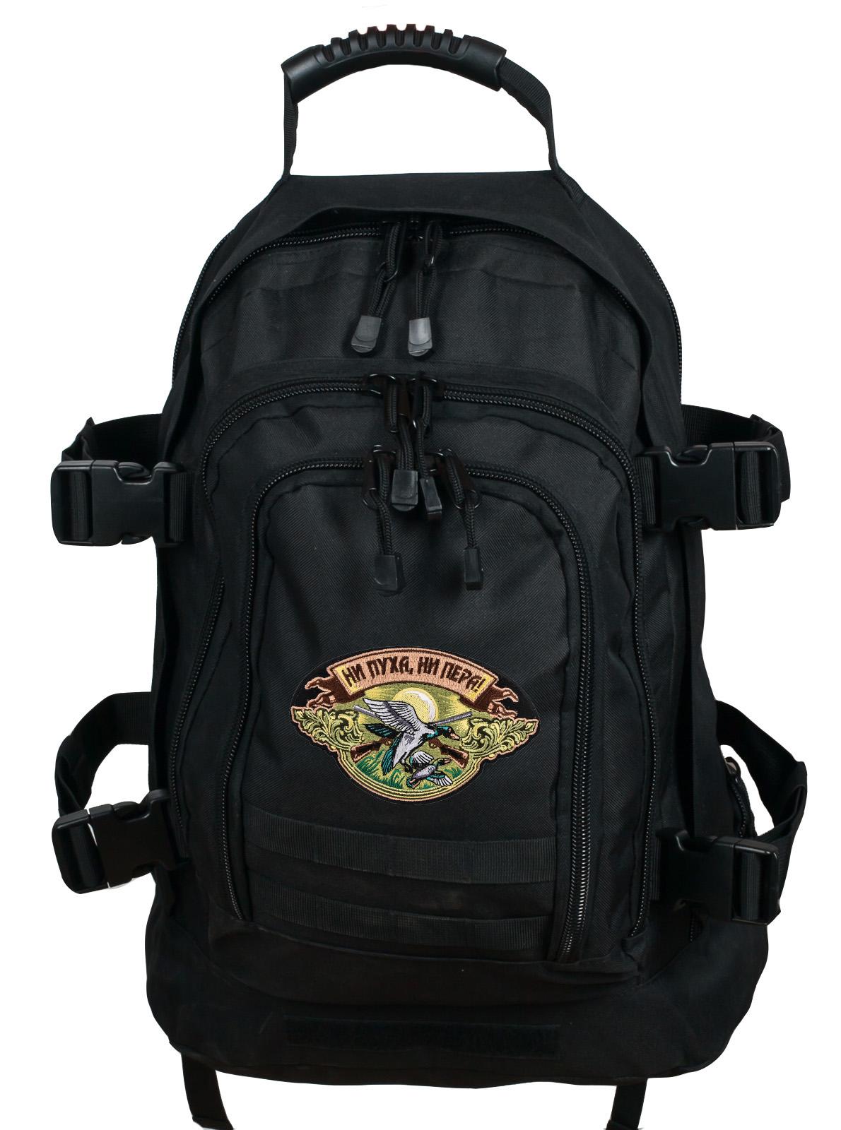 Универсальный охотничий рюкзак с нашивкой Ни Пуха ни Пера - купить в подарок