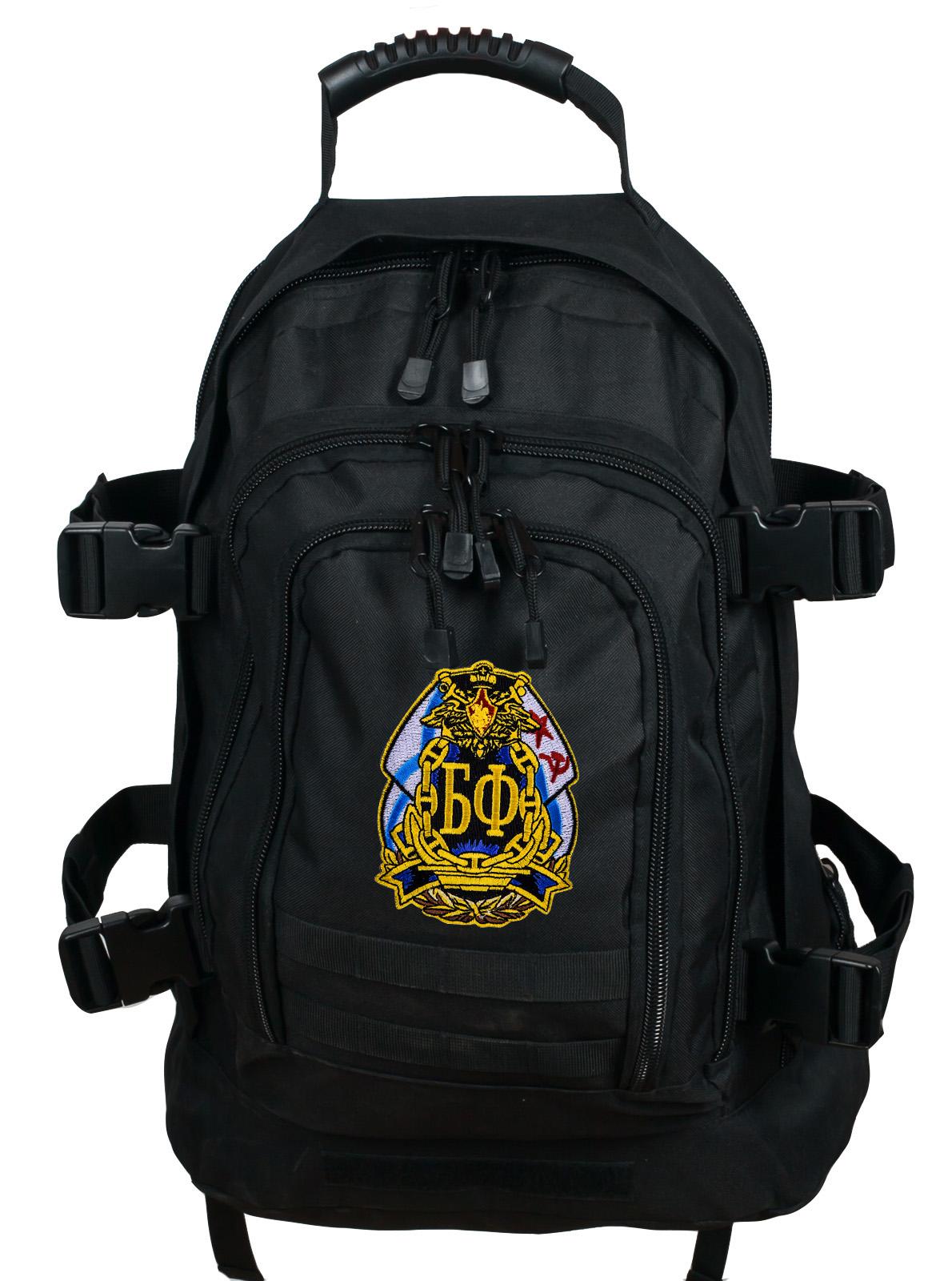 Универсальный рюкзак с нашивкой Балтфлот.