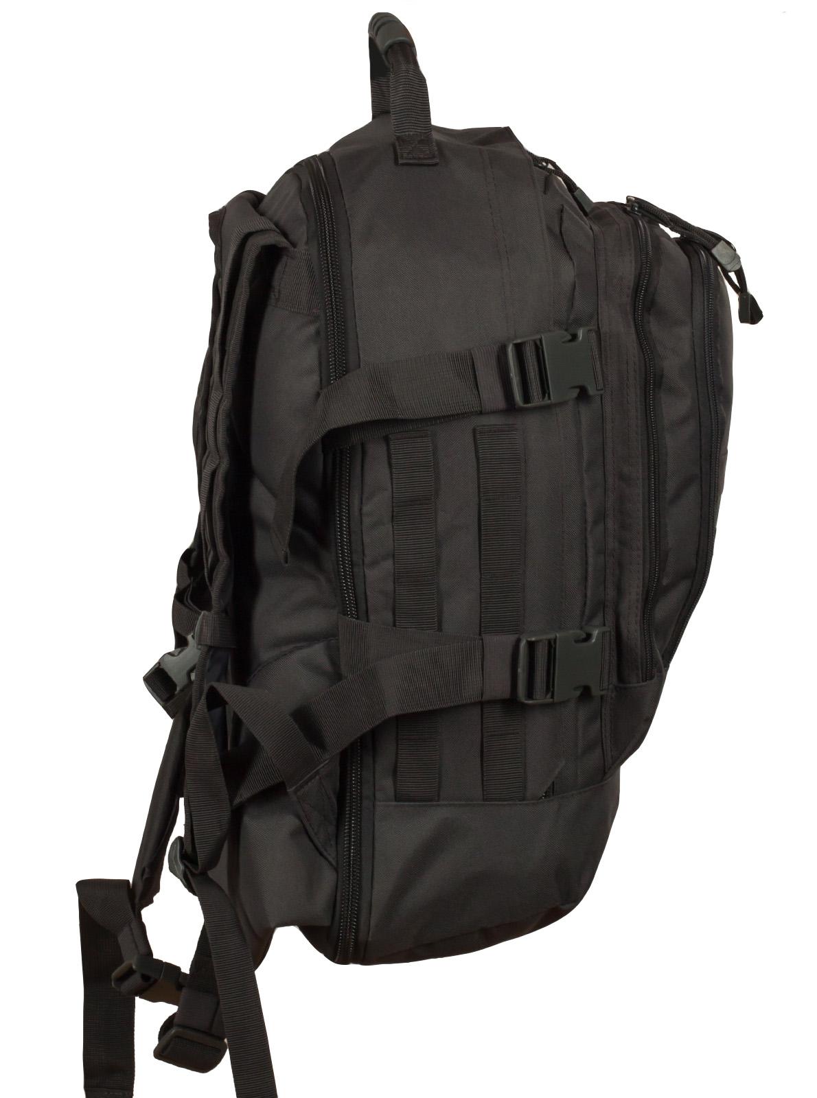 Универсальный рюкзак для города и полевых выходов 3-Day Expandable Backpack 08002A Dark Grey с эмблемой СССР оптом в Военпро
