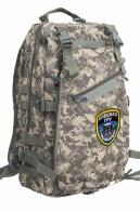 Универсальный камуфляжный рюкзак Спецназа ГРУ