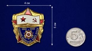 """Универсальный шильд """"Военно-морской флот СССР"""""""