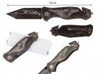 Универсальный складной нож аварийно-спасательный